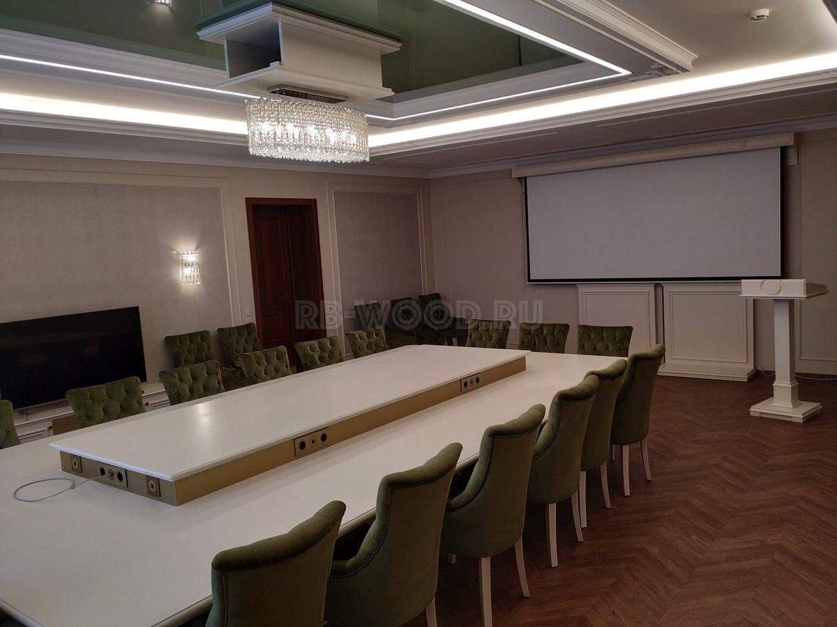 конфернец стол